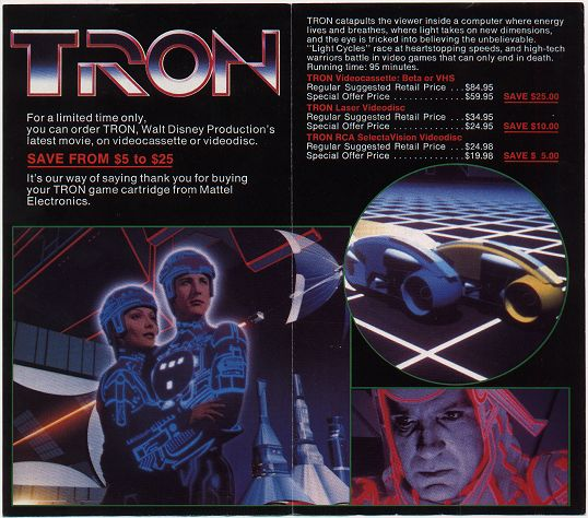 Tron Flyer (interior)
